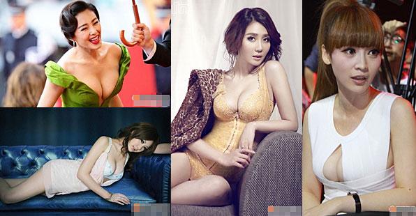 娱乐图片站_腾讯娱乐_腾讯网
