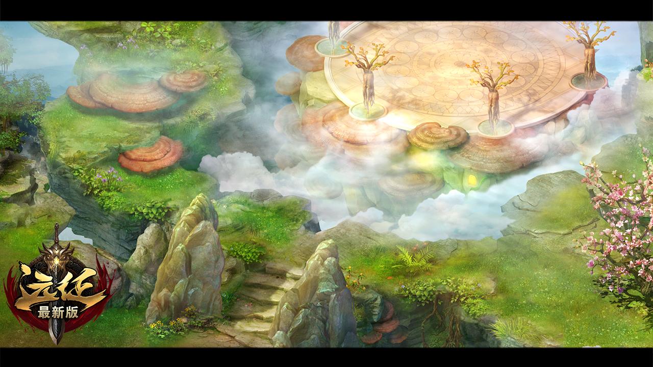 全面革新副本玩法 《远征》最强副本蓬莱仙岛