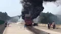 湖南大巴起火35人遇难