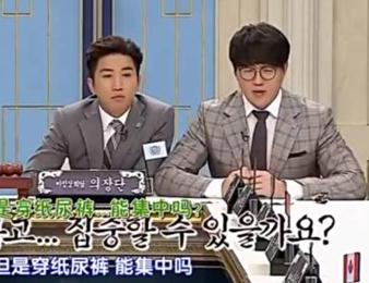 中国嘉宾在韩国狂黑中国 网友都炸了