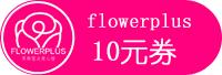 flowerplus